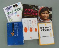 新着図書2
