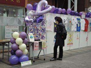 街頭キャンペーン(肴町アーケード)