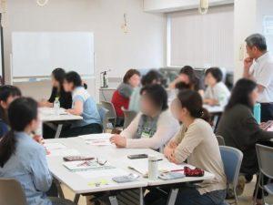 平成30年度女性起業芽でる塾実践編講座の様子