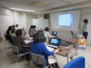 平成30年IT活用講座 講座の様子